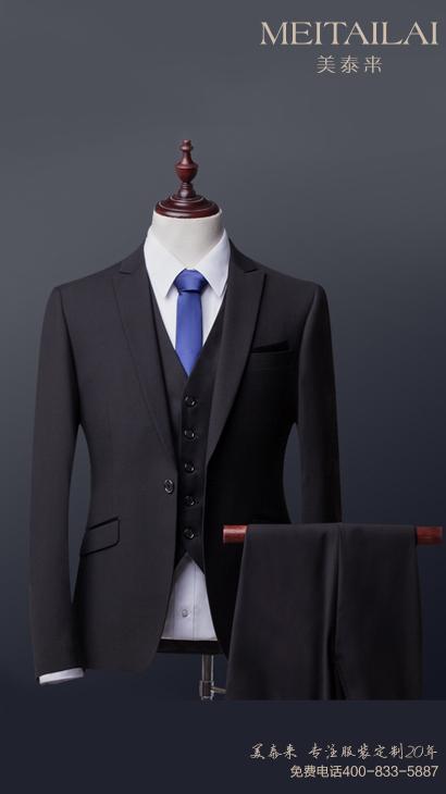 银川教师西装生产